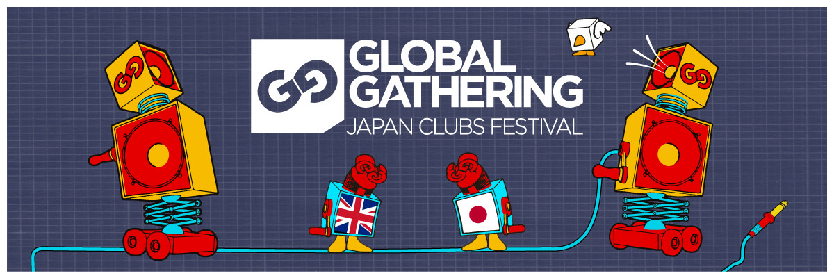 GG_2015_Japan_homepage-slider6